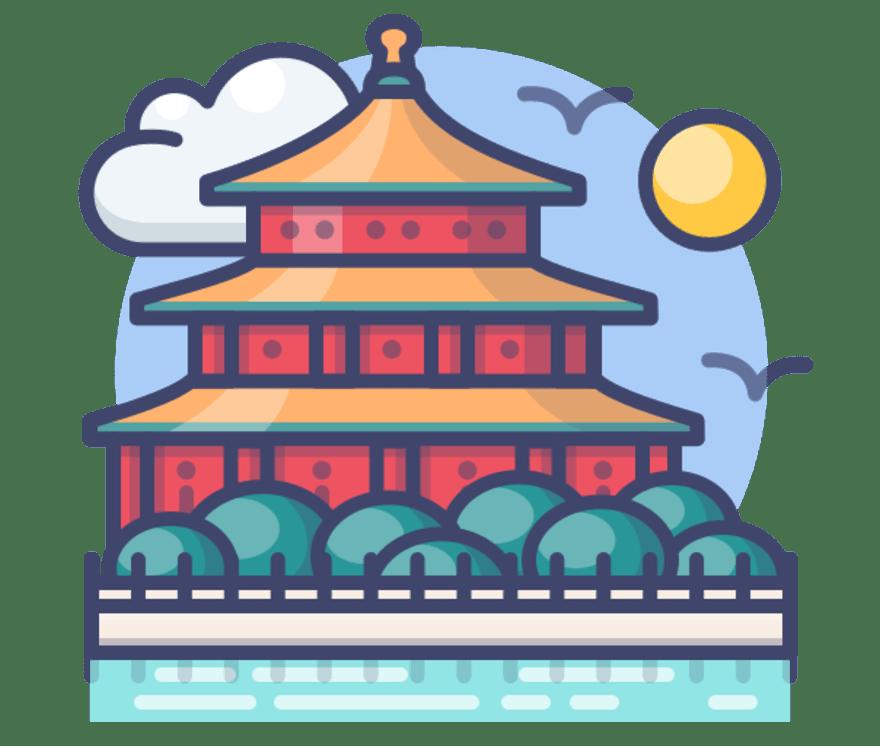31  Casino Di Động tốt nhất bằng Trung Quốc 2021